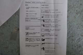 DSC_0206 (800x531)