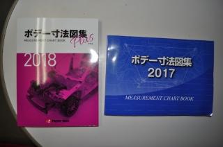 DSC_0065 (800x531)