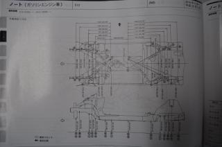 DSC_0072 (800x531)