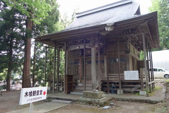kanakurayama0001.jpg