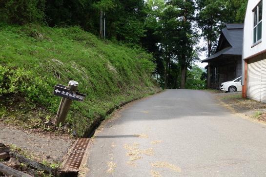 kanakurayama0007.jpg