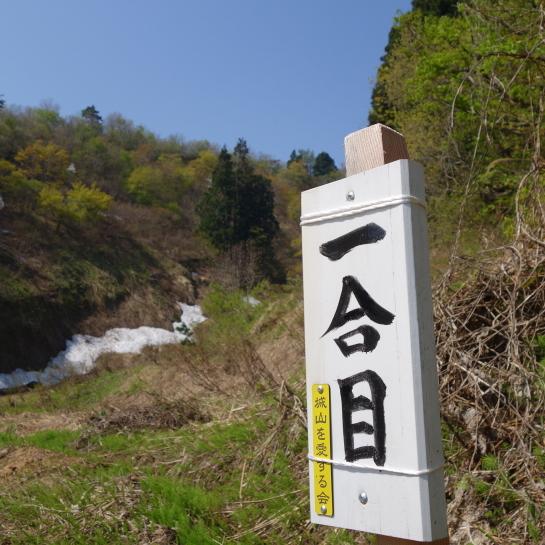 tokimizu0018.jpg