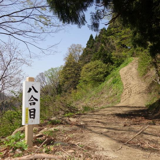 tokimizu0040.jpg