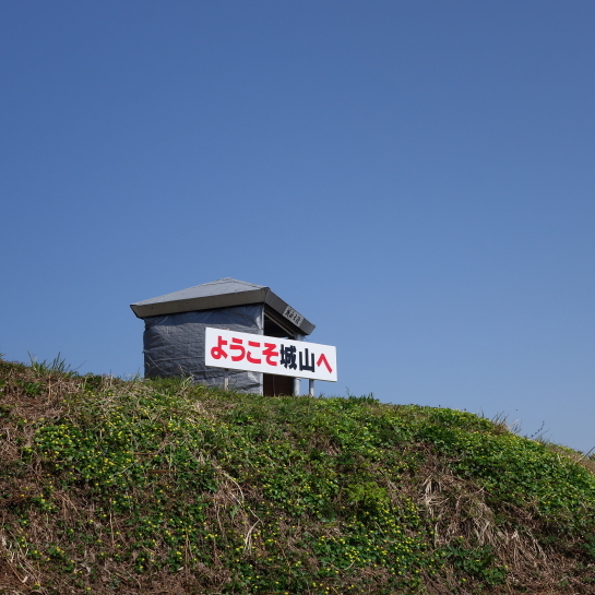 tokimizu0050.jpg