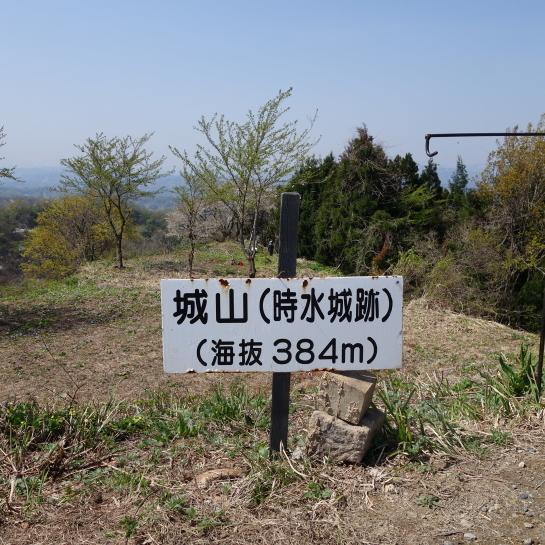 tokimizu0054.jpg