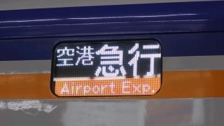 PAP_0778.jpg