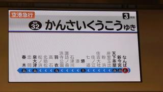 PAP_0779.jpg