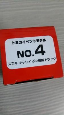 CM180329-232017001.jpg