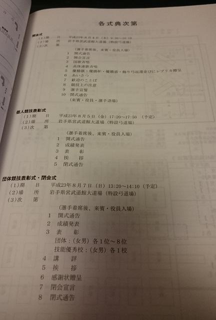 DSC_1332.jpg