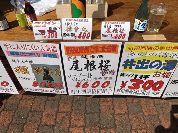 04尾根ざくら02