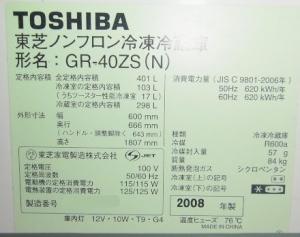 R0015994[1]