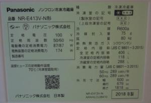 R0015996[1]