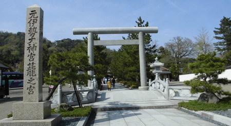 元伊勢丹後一の宮籠神社