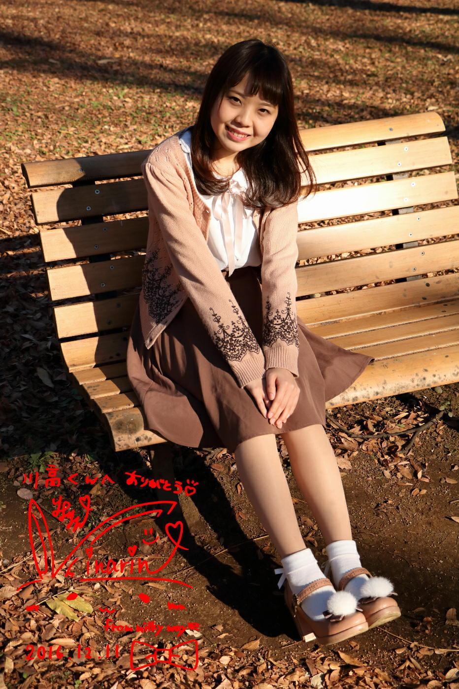 rinarin_favorite_00122.jpg