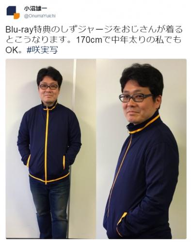 2018_0505saki02.jpg