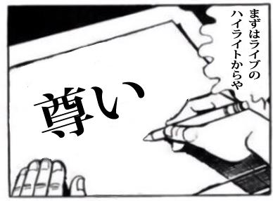 2018_0526rie02.jpg