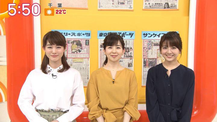 2018年03月28日新井恵理那の画像10枚目