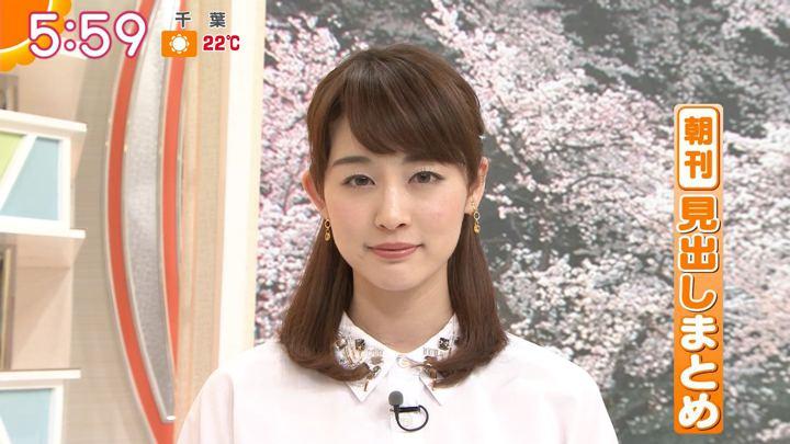 2018年03月28日新井恵理那の画像12枚目