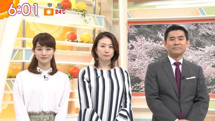 2018年03月28日新井恵理那の画像13枚目