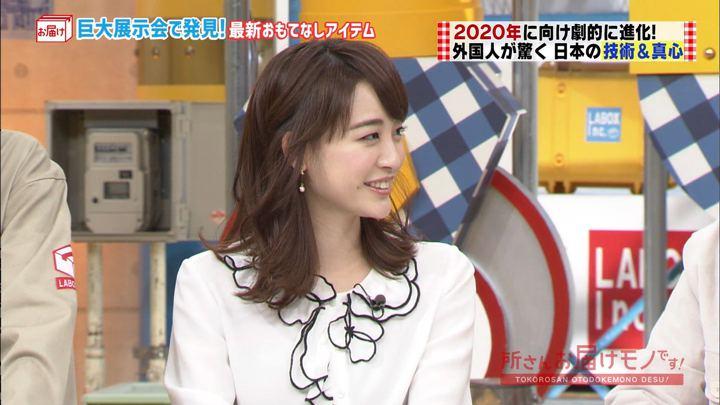 2018年04月01日新井恵理那の画像04枚目
