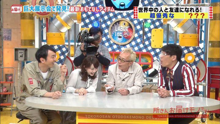 2018年04月01日新井恵理那の画像11枚目