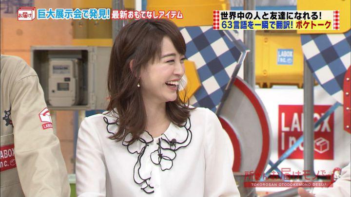 2018年04月01日新井恵理那の画像20枚目
