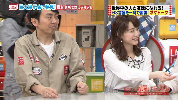 2018年04月01日新井恵理那の画像23枚目