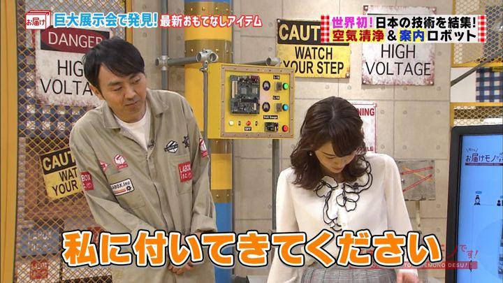 2018年04月01日新井恵理那の画像29枚目