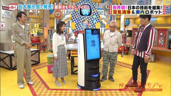 2018年04月01日新井恵理那の画像30枚目
