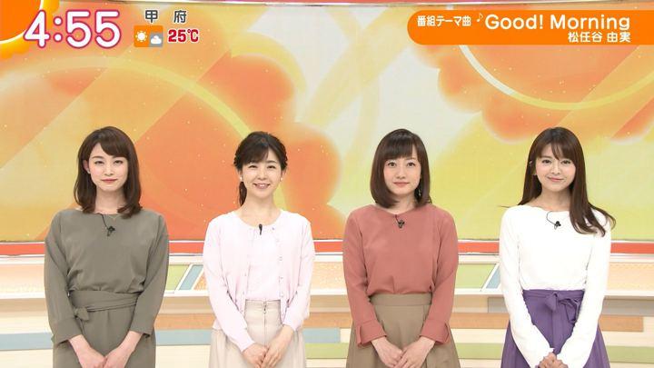 2018年04月02日新井恵理那の画像02枚目