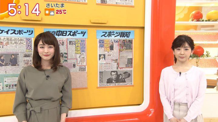 2018年04月02日新井恵理那の画像05枚目
