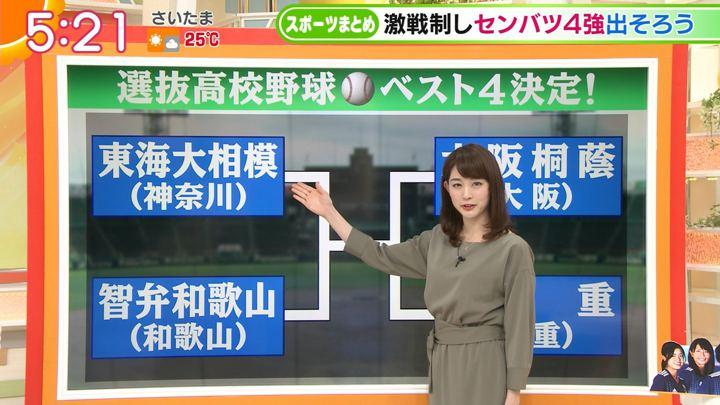 2018年04月02日新井恵理那の画像09枚目