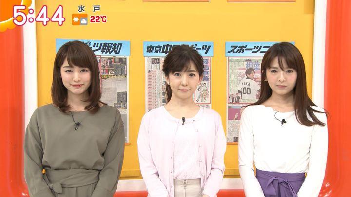 2018年04月02日新井恵理那の画像12枚目