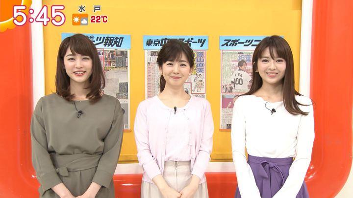 2018年04月02日新井恵理那の画像13枚目