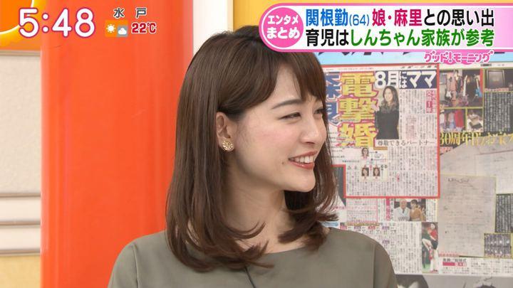 2018年04月02日新井恵理那の画像14枚目