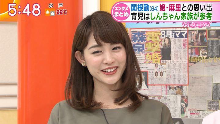 2018年04月02日新井恵理那の画像15枚目