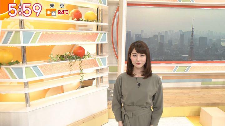 2018年04月02日新井恵理那の画像18枚目