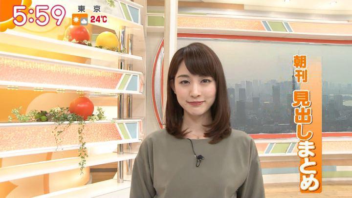 2018年04月02日新井恵理那の画像19枚目