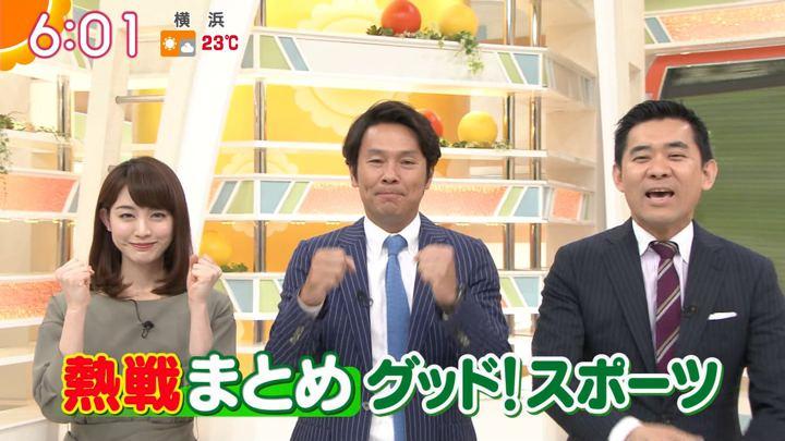 2018年04月02日新井恵理那の画像21枚目