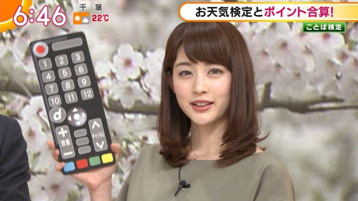 2018年04月02日新井恵理那の画像25枚目