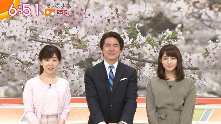 2018年04月02日新井恵理那の画像29枚目