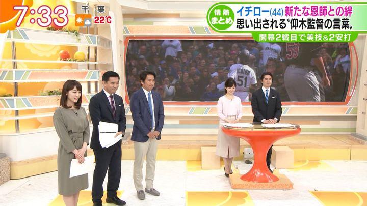 2018年04月02日新井恵理那の画像30枚目