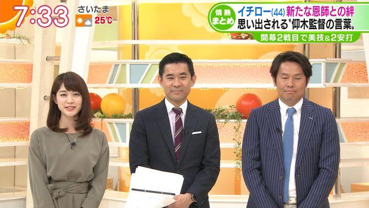 2018年04月02日新井恵理那の画像31枚目