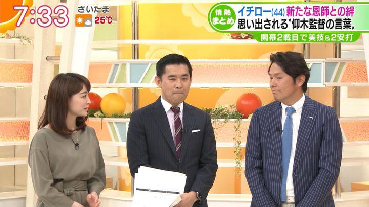 2018年04月02日新井恵理那の画像32枚目