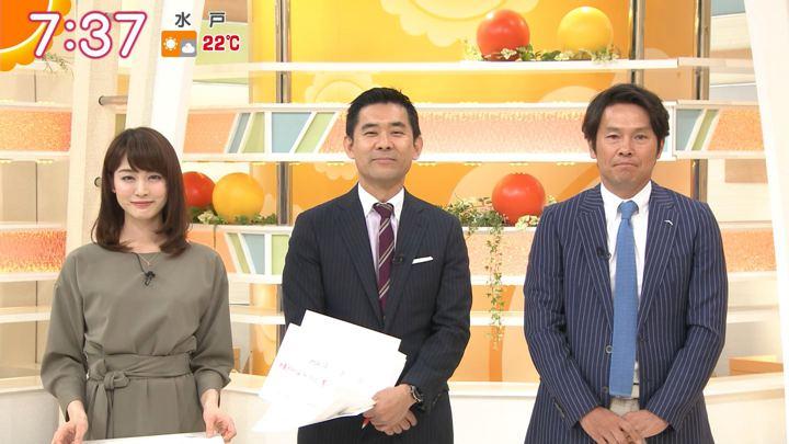 2018年04月02日新井恵理那の画像34枚目
