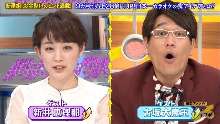 2018年04月02日新井恵理那の画像55枚目