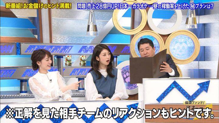 2018年04月02日新井恵理那の画像56枚目