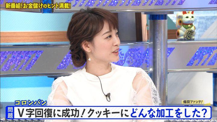 2018年04月02日新井恵理那の画像59枚目
