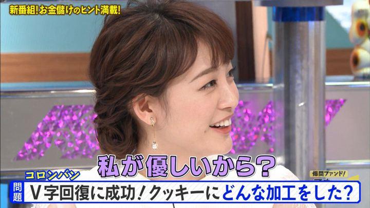 2018年04月02日新井恵理那の画像60枚目