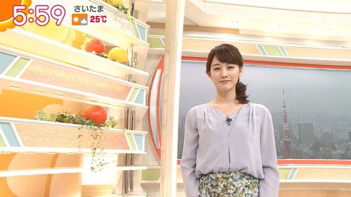 2018年04月03日新井恵理那の画像12枚目